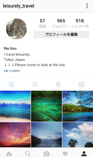 instagram(インスタグラム)集客方法・トラベル