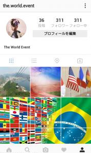 リオ五輪始まりましたね。インスタグラム(instagram)で簡単にフォロワー・いいねを増やす方法